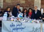 20 σακούλες με φάρμακα συγκεντρώθηκαν στην εκκλησία της Αγίας Σοφίας Ψυχικού