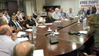 Ο ΙΣΑ συγκάλεσε έκτακτη σύσκεψη με τους Συλλόγους Ασθενών και τους Επιστημονικούς-Επαγγελματικούς Φορείς με θέμα το Σχέδιο Νόμου, για την Πρωτοβάθμια Φροντίδας Υγείας