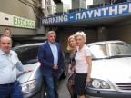 Η Τράπεζας Ελλάδος δώρισε δύο αυτοκίνητα στο Ιατρείο Κοινωνικής Αποστολής