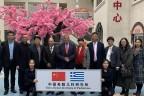 Επίσκεψη του Προέδρου του ΙΣΑ Γ. Πατούλη στο Παιδιατρικό Νοσοκομείο και στο Γυναικολογικό- Μαιευτικό νοσηλευτικό ίδρυμα της πόλης Xian στην Κίνα