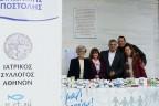 Νέες δράσεις αλληλεγγύης του Ιατρείου Κοινωνικής Αποστολής