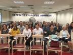 Το Ιατρείο Κοινωνικής Αποστολής επισκέφθηκαν 24 φοιτητές από τις ΗΠΑ