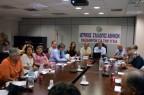 Ευρεία σύσκεψη των ιδιωτικών Φορέων Πρωτοβάθμιας Φροντίδας Υγείας υπό την Προεδρία του Γ.Πατούλη και με τη συμμετοχή εκπροσώπων των ΙΣ Θεσσαλονίκης, Πειραιά ,Πάτρας και Ηρακλείου.