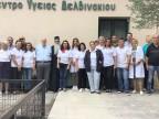 Αποστολή του Ιατρείου ΚΟΙΝΩΝΙΚΗΣ ΑΠΟΣΤΟΛΗΣ στο Δελβινάκι Ηπείρου